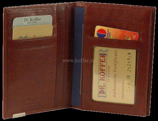 Др. Коффер X267880-02-05 обложка для паспорта 13,5х10см