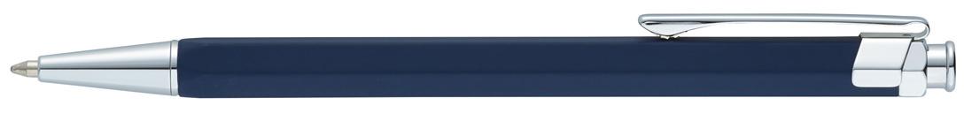 PC1921BP Ручка шариковая  Pierre Cardin Prizmat корпус латунь с лакированным покрытием, хром,сталь
