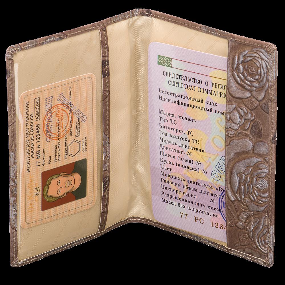 Др. Коффер X510130-182-61 обложка для паспорта 9,5х13,5см