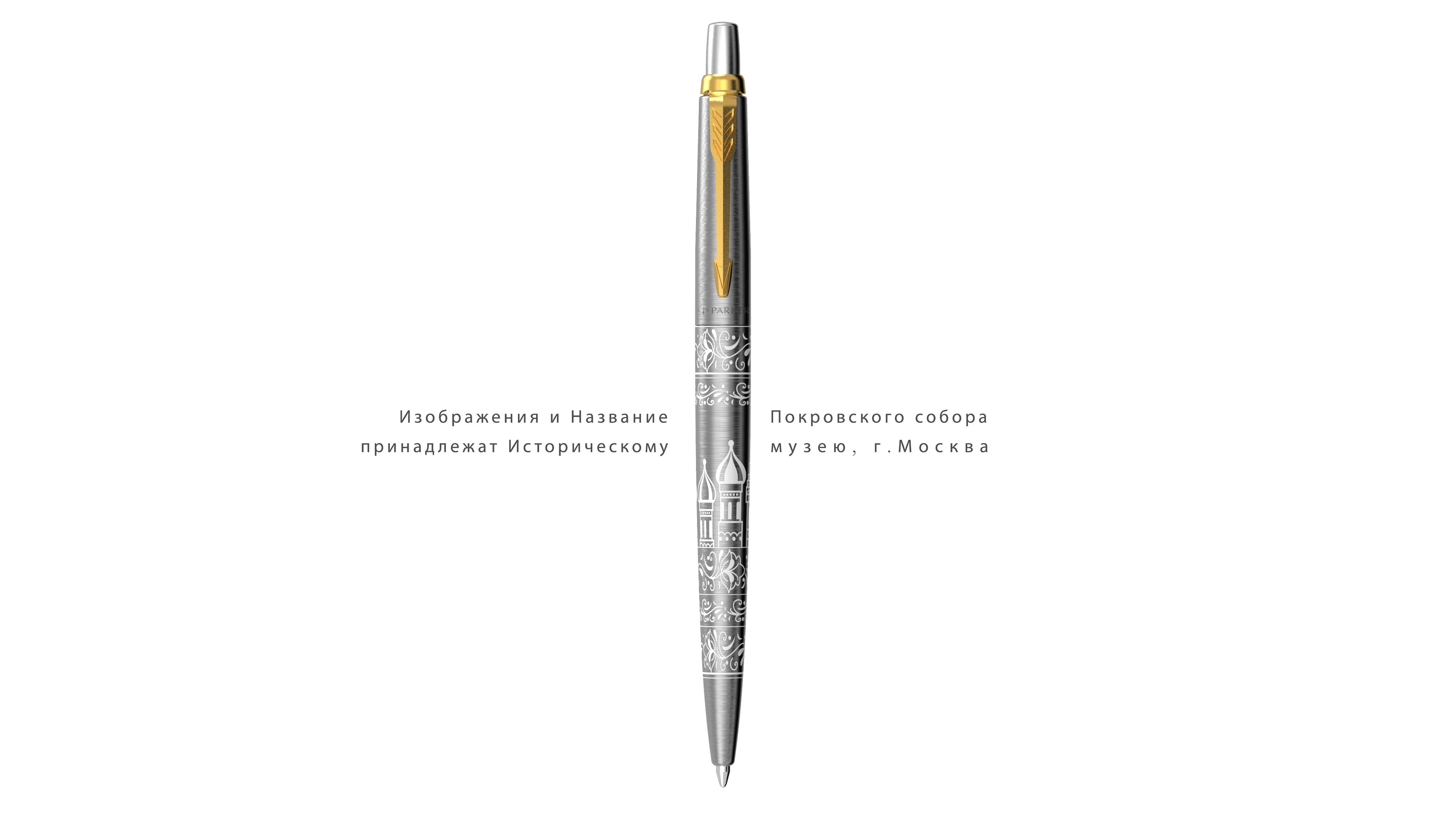 SE20 (2126175) Ручка шариковая Parker Jotter Russia серебристый М синие чернила подар.кор.